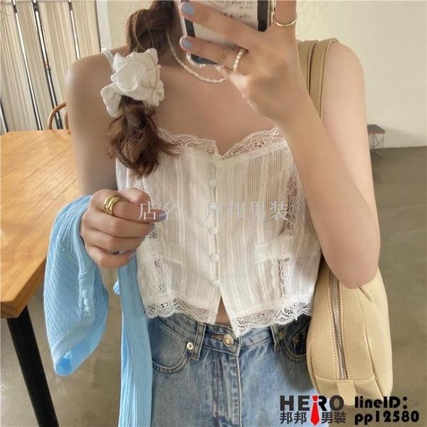 蕾絲花邊短款吊帶背心女內搭夏季設計感小眾外穿打底上衣【邦邦男装】