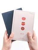 規劃管理日程本番茄學習法創意計劃本學習自律時間軸【雲木雜貨】