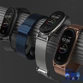 適用小米手環5/4/3腕帶表帶金屬不銹鋼個性潮裝飾扣式替換帶【英賽德3C數碼館】