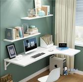 掛牆折疊桌 家用轉角壁掛折疊桌餐桌連壁桌掛牆電腦桌連牆上桌學習書桌靠牆桌T