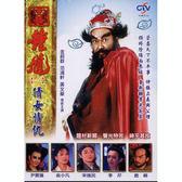台劇 - 鍾馗-第1集DVD (全7集) 倩女情仇