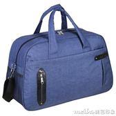 韓版大容量行李包男商務休閒短途旅游出差旅行包手提女裝衣服包 美芭