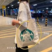 9折起 女 包帆布 女chic文藝復古學院風單肩帆布包大容量韓版手提帆布袋
