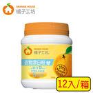 橘子工坊衣物漂白粉450g-12罐/箱