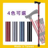 NOVA光星 鋁合金摺疊拐杖C3010AX(珠光烤漆)
