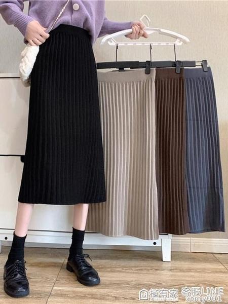 窄裙 韓版新款高腰顯瘦黑色包臀一步裙中長款針織半身裙女裙子 極有家