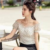 洋裝一字領 波點雪紡衫女夏裝2021新款女法式一字肩短袖修身顯瘦露鎖骨上衣潮
