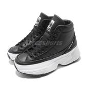 adidas 休閒鞋 Kiellor XTRA W 黑 白 女鞋 運動鞋 靴子 厚底 【PUMP306】 EF9102