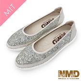 真皮球囊鞋 休閒鞋 氣質優雅鑽紗磁力內增高氣墊球囊休閒鞋-MIT手工鞋(星鑽銀) Normady 諾曼地