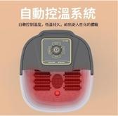 【新北現貨】養生泡腳機 110V DT-888家用電加熱洗腳足浴盆恆溫按摩泡腳桶 麻吉好貨