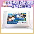 台灣 MIT製造 康棉 拋棄式口罩內襯墊一般型100片/包 12X18cm/片 (購潮8)