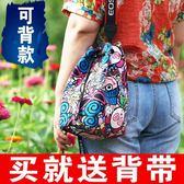 相機套便攜保護包套微單收納袋佳能尼康索尼內膽包【極簡生活館】