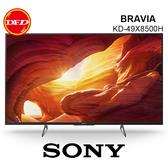 贈全省壁掛施工+壁掛架 SONY 索尼 KD-49X8500H 49吋 聯網平面液晶電視 4K HDR 公貨 49X8500H