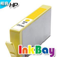 HP NO.920XL CD974AA(黃色)【適用】OFFICEJET 6000/6500W/7000/ E709a/c/n/7000 /另有920XL黑/920XL藍/920XL紅/920XL黃