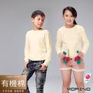 【MORINO摩力諾】有機棉兒童長袖圓領衫 長袖T恤