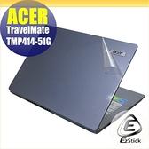 【Ezstick】ACER TravelMate TMP414-51G 二代透氣機身保護貼 DIY 包膜