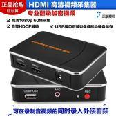 高清HDMI加密視頻錄制采集卡盒硬壓縮游戲錄制器1080P帶HDCP解碼YJT 流行花園