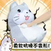 50CM小狗毛絨玩具布偶娃娃公仔大號玩偶可愛抱枕超萌睡覺韓國搞怪女孩igo 美芭