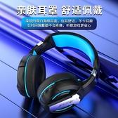 耳罩式耳機 無線藍牙耳機頭戴式耳機適用華為OPPOvivo蘋果重低音電腦游戲耳麥