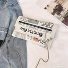 高級感小包包女新款潮時尚洋氣信封包學生韓版手拿側背斜背包 黛尼時尚精品