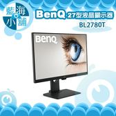 BenQ 明碁 BL2780T 27型IPS光智慧寬螢幕液晶顯示器 電腦螢幕