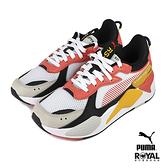 Puma Rs-x 白橘色 網布 休閒運動鞋 男款NO.B1384【新竹皇家 36944919】