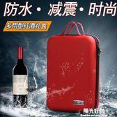紅酒盒雙支裝紅酒皮盒包裝盒紅酒包禮盒通用葡萄酒盒子高檔2支裝 NMS陽光好物