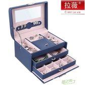 首飾盒扇形皮革飾品收納盒化妝網紅禮品禮物