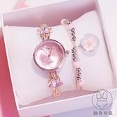 日式輕奢手錶手鏈女小眾設計可愛夢幻少女櫻花【貼身日記】