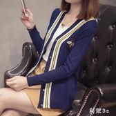 中大尺碼針織衫女開衫冰絲新款韓版繡毛衣條紋韓版學生外套女 js8713『科炫3C』