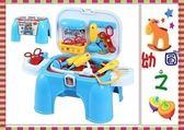 *幼之圓*兩用醫生醫具工具椅~收納可當兒童小椅子~手提醫生組玩具收納椅