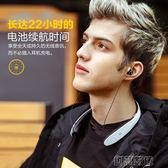 頭戴式耳機 重低音無線音樂跑步耳機頭戴入耳 創想數位 igo