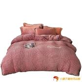 珊瑚絨床罩四件套法蘭絨加絨被套牛奶絨床單【小獅子】