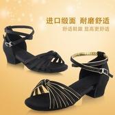 拉丁舞鞋兒童女孩練功鞋成人廣場舞中跟涼鞋夏季恰恰演出鞋舞蹈鞋 快速出貨