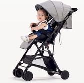 超輕便攜可坐可躺折疊嬰兒手推傘車