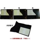 《限量精美便條盒》便條文具收納盒 H01