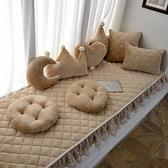 陽台墊子飄窗墊窗台墊榻榻米定做現代簡約歐式落地毯臥室地墊卡座ATF 艾瑞斯居家生活
