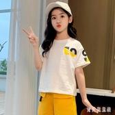 女童短袖T恤夏季薄款棉質2020新款兒童洋氣時尚寬鬆上衣中大童9歲 TR1415『寶貝兒童裝』