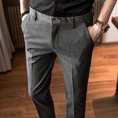 西装裤 西褲男修身西服褲子小腳九分褲韓版男士休閒商務加絨西裝褲 莎瓦迪卡