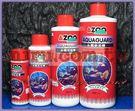 【西高地水族坊】AZOO 水質安定劑(1...