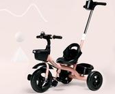 兒童自行車 嬰幼兒童三輪車腳踏車1-3歲手推車寶寶ATF 歐尼曼家具館