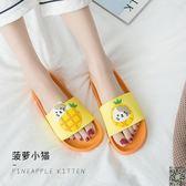 拖鞋 2019新款涼拖鞋家用女情侶防滑室內浴室夏兒童可愛卡通家居男洗澡 2色