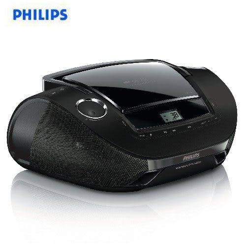 【福利品特價】飛利浦PHILIPS手提MP3/USB音響AZ1837~(可刷卡/公司貨/免運費)