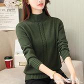 半高領套頭毛衣女裝季寬鬆顯瘦純色麻花打底衫長袖內搭針織衫『CR水晶鞋坊』