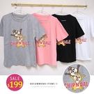 BOBO小中大尺碼【26510】寬版花栗鼠卡通短袖衣 共4色 現貨