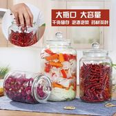 茶葉罐五谷雜糧中密封儲物罐防潮花茶瓶【奇趣小屋】