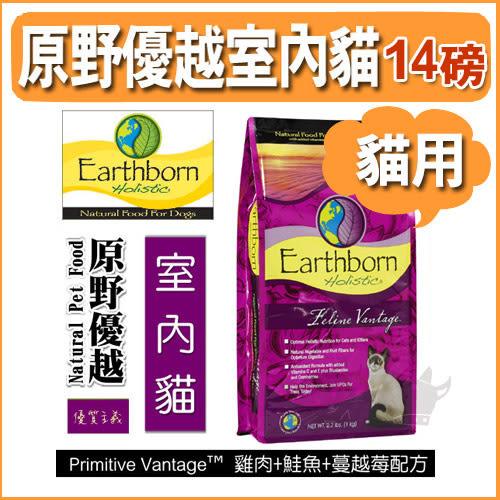 [寵樂子]【免運】《原野優越 》室內貓配方[雞肉+鯡魚+燕麥]-14磅(送日本SMACK蟲嬰果粉)