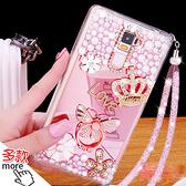 蘋果 IPhone12 12mini 12pro IPhone11 Pro max SE2 XR XS IX I8 I7 多圖款珍珠支架 鏡面軟殼 水鑽 手機殼 指環支架