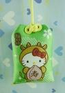 【震撼精品百貨】Hello Kitty 凱蒂貓~幸運御守-綠色【共1款】