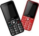 【晉吉國際】優思 U79S 4G直立式手機 4G老人機
